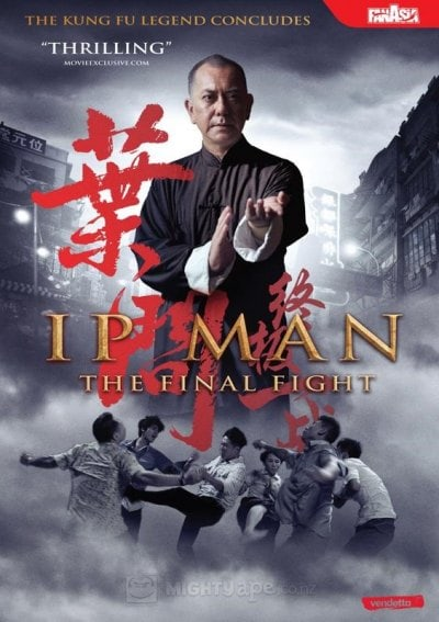 Ip Man Son Dövüş