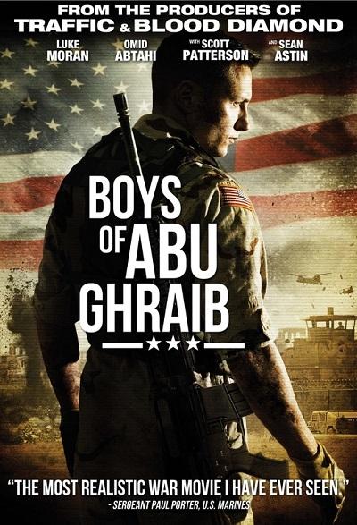 Ebu Gureyb'in Çocukları