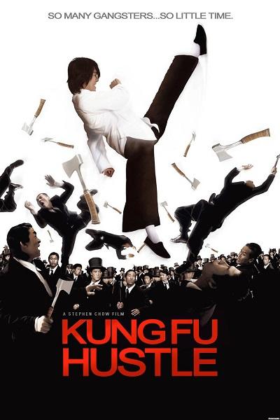 Kung Fu Sokağı