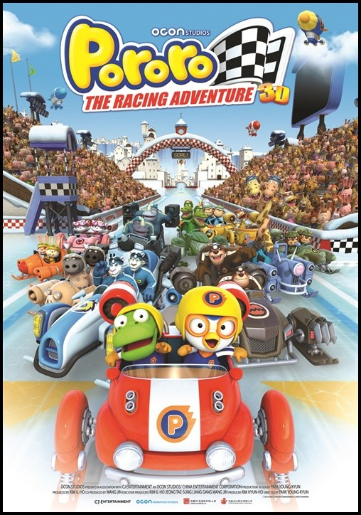 Pororo The Racing Advanture