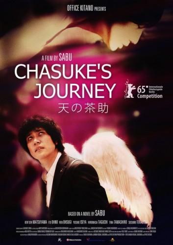 Chasuke'nin Yolculuğu