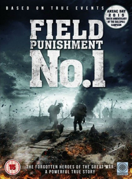 Sürgün - Field Punishment No.1