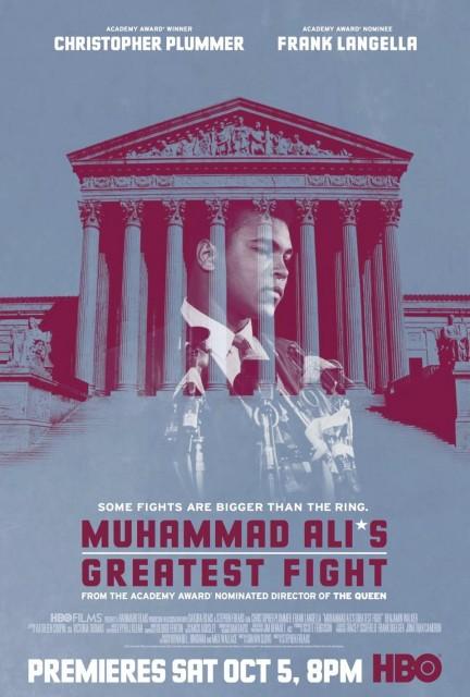 Muhammed Alinin En Büyük Dövüşü