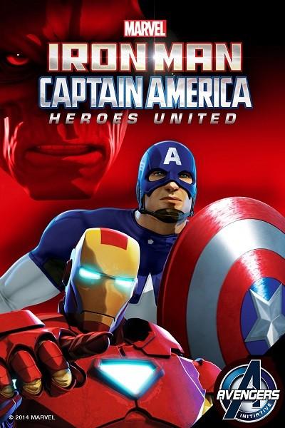 Demir Adam ve Kaptan Amerika Birleşik Kahramanlar
