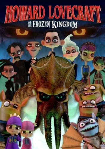 Buzlar Krallığı