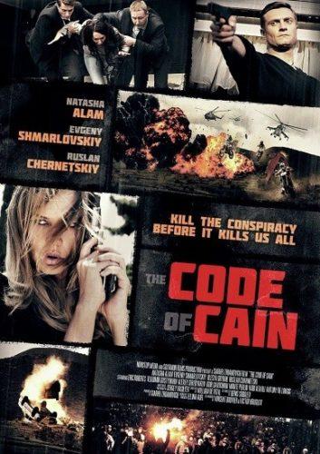 Kod Adı Cain