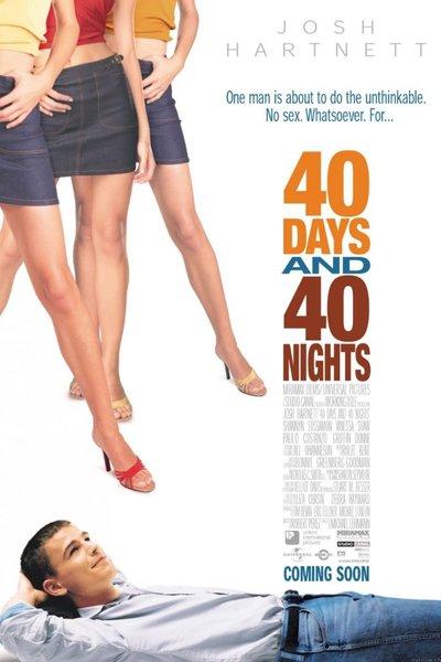 40 gün 40 gece
