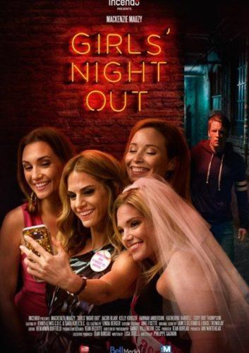 Kızlar Gecesi