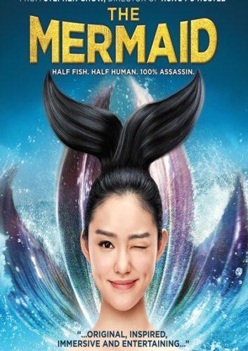 Deniz Kızı Shan