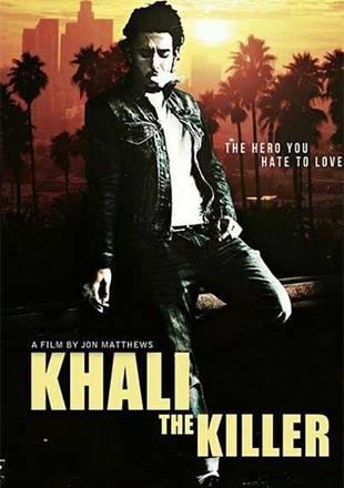 Katil Khali
