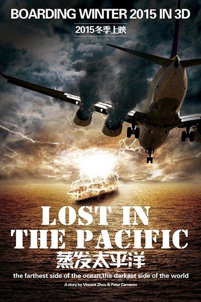 Pasifik'te Facia Türkçe Dublaj indir