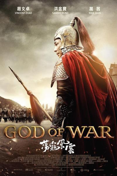 Savaş Tanrısı Türkçe Dublaj indir