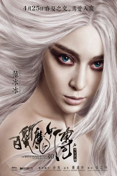 Ay Krallığı'nın Beyaz Saçlı Cadısı