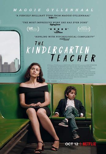 Anaokulu Öğretmeni