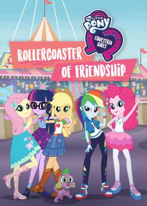 My Little Pony Equestria Girls: Arkadaşlık Treni