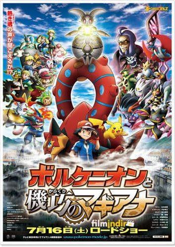 Pokémon Film: Volcanion ve Mekanik Mucize