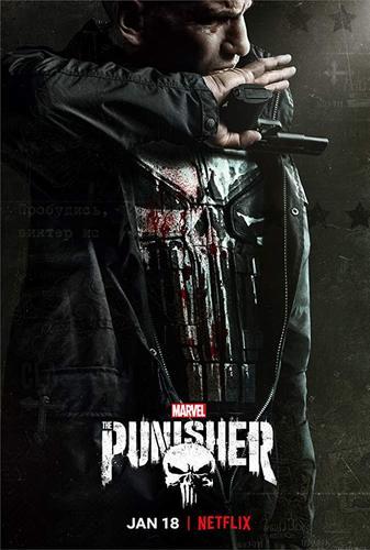 The Punisher: 2.Sezon Tüm Bölümler