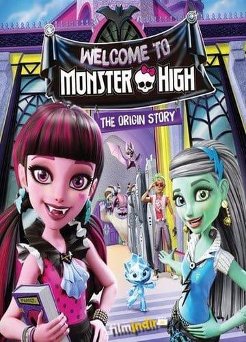 Monster High'a Hoşgeldiniz