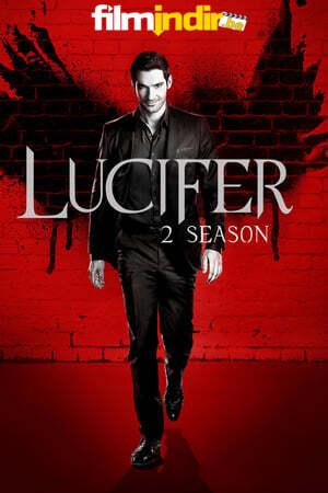 Lucifer: 2.Sezon Tüm Bölümler