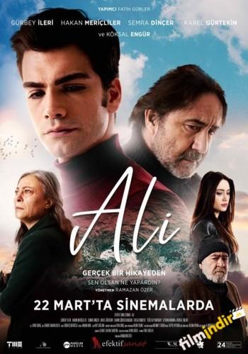 Ali (Sansürsüz)