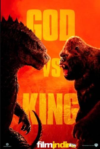 Godzilla ve Kong